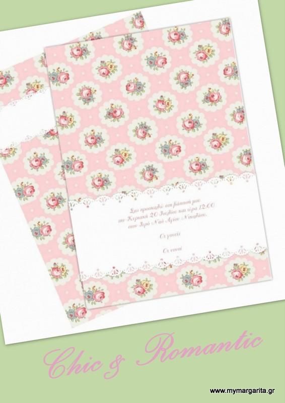 Ρομαντικό Προσκλητήριο βάπτισης κορίτσι λουλούδια