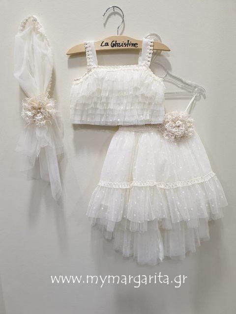 Bαπτιστικό Φόρεμα La Christine
